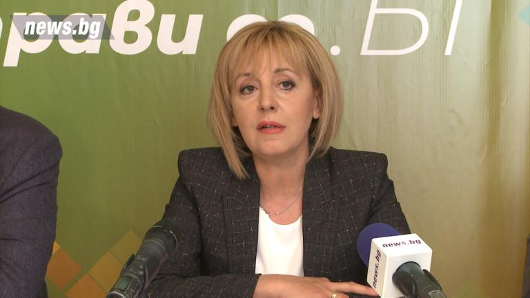 Манолова иска всеки ден парламентарен контрол за министрите на Борисов