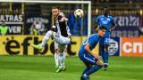 От Левски се обърнаха към привържениците си преди неделния мач с Локомотив (Пловдив)