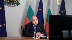 Борисов: Задава се тежка криза, докато здравната ситуация остава усложнена