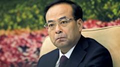 Бивш китайски лидер осъден на доживотен затвор за корупция