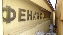 Служителите от депото за отпадъци в Дупница остават без работа