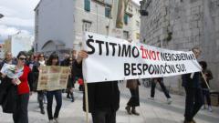 Хиляди хървати шестваха срещу абортите