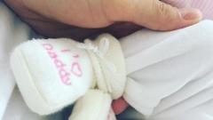 Страши Филипова стана майка