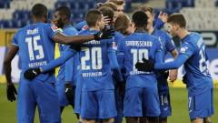 Хофенхайм победи Кьолн с 3:0 в Бундеслигата