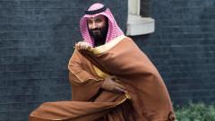 Фиаско за инвестиционна среща на световния бизнес елит в Саудитска Арабия