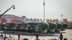 Китай демонстрира ядрените си ракети, стигащи всяка точка на света