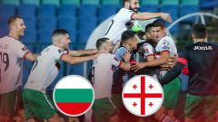 Пуснаха в продажба билетите за контролата на България с Грузия
