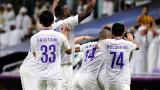 Ал Аин ще спори с Ривър Плейт за място на финала на Световното клубно първенство