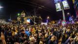 Отново хиляди сърби протестираха срещу Вучич