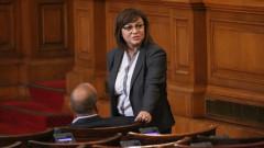 Нинова: Борисов разгражда, няма как да рестартира държавността