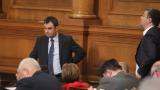 Процедурни хватки отрязаха допълнителните 10 млн. лв. за БАН