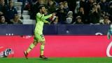 Леванте загуби тежко от Барселона с 0:5