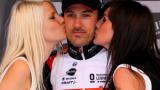 Канчелара спечели Oбиколката на Фландрия