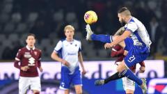 Кошмарът за Торино няма край и с новия треньор