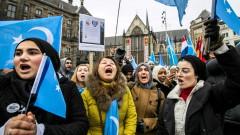 Китай насилствено стерилизира уйгурите за контрол на населението