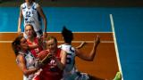 Баскетболистките скачат за купата на 8 март