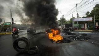 Протестите в Никарагуа не стихват
