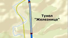 """Подписаха договорите за надзор при строителството на тунел """"Железница"""""""