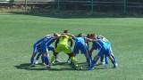 Левски U16 победи Хебър за Купата на БФС