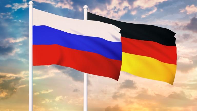 В Германия изчислиха размера на активите на руснаците, замразени в ЕС заради санкциите
