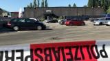 34-годишен иракчанин е убиецът от германската дискотека