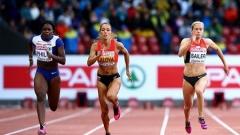 България става център на европейската атлетика