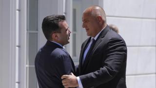 Тържествено посрещнаха Борисов в Скопие