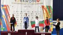 Медал за България още в първия ден на европейското по таекуондо
