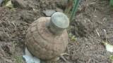 Намериха ръчна граната в двора на болницата във Велико Търново