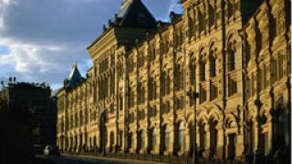 Русия пуска на борсата до 15 енергийни компании