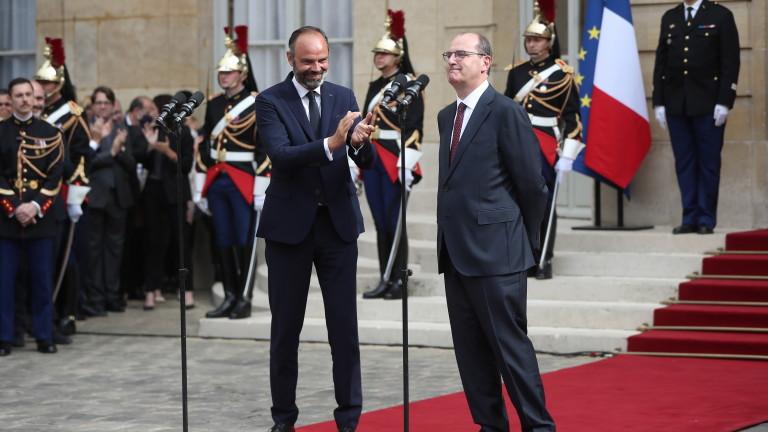 Френски съд започна разследване на бившия премиер Едуар Филип и