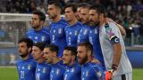 Италия - Албания 2:0 (Развой на срещата по минути)