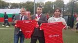 ЦСКА Лондон привлече в редиците си още едно голямо име