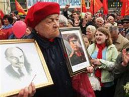 Комунистите издигнаха свой кандидат за президент