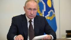 Путин обвини Европа за огромния скок на цената на газа