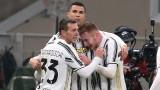Интер загуби от Ювентус с 1:2 в първи полуфинален двубой за Купата на Италия