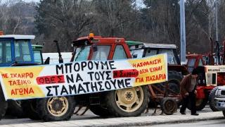 Гръцките фермери излизат на протест на 23 януари