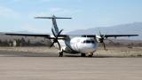 Самолет с 48 души на борда се разби в Пакистан