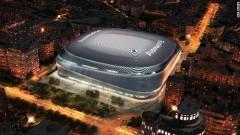 """Перес планира да направи """"Бернабеу"""" най-добрия стадион в света"""