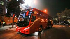 От ЦСКА благодариха на феновете си: Ще ни липсвате!