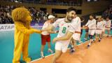 България се завърна в елита на волейбола!