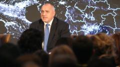 """Борисов разтревожен, че ще осъмнем заобиколени от """"Турски поток"""""""