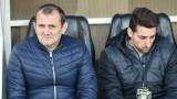 Златомир Загорчич: Спечелихме три важни точки