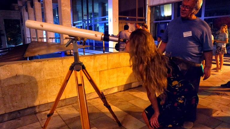 Обсерваторията в Стара Загора става Център за личностно развитие