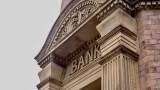 Европейският банков надзор очаква 1.4 трилиона евро лоши кредити