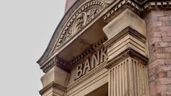 Банките се давят в кеш. И това е проблем