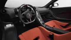 Суперколата на McLaren за $2,2 милиона, която се разпродаде още преди да бъде представена
