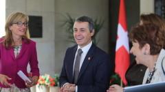 Швейцария даде висока оценка на България за европредседателството