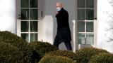 Белият дом: Байдън няма да гледа и коментира импийчмънта срещу Тръмп
