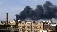 Саудитска Арабия и коалицията почнаха въздушни удари над йеменската столица